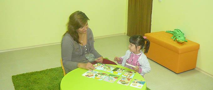 Психолог от Бърборино